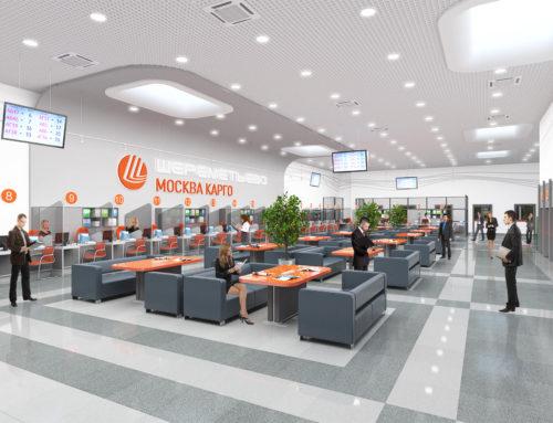 Клиентский зал грузового терминала аэропорта «Шереметьево»